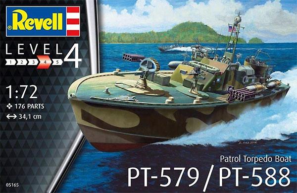 PTボート PT-579/PT-588プラモデル(レベル1/72 艦船モデルNo.05165)商品画像