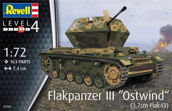 3号対空戦車 オストヴィント 3.7cm Flak43プラモデル(レベル1/72 ミリタリーNo.03286)商品画像