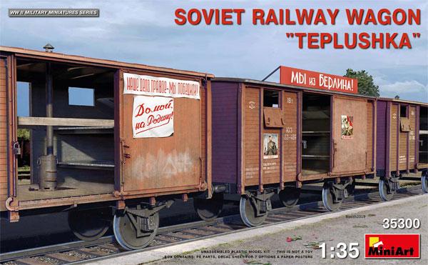 ソビエト ストーブ貨車 テブラシュカプラモデル(ミニアート1/35 WW2 ミリタリーミニチュアNo.35300)商品画像