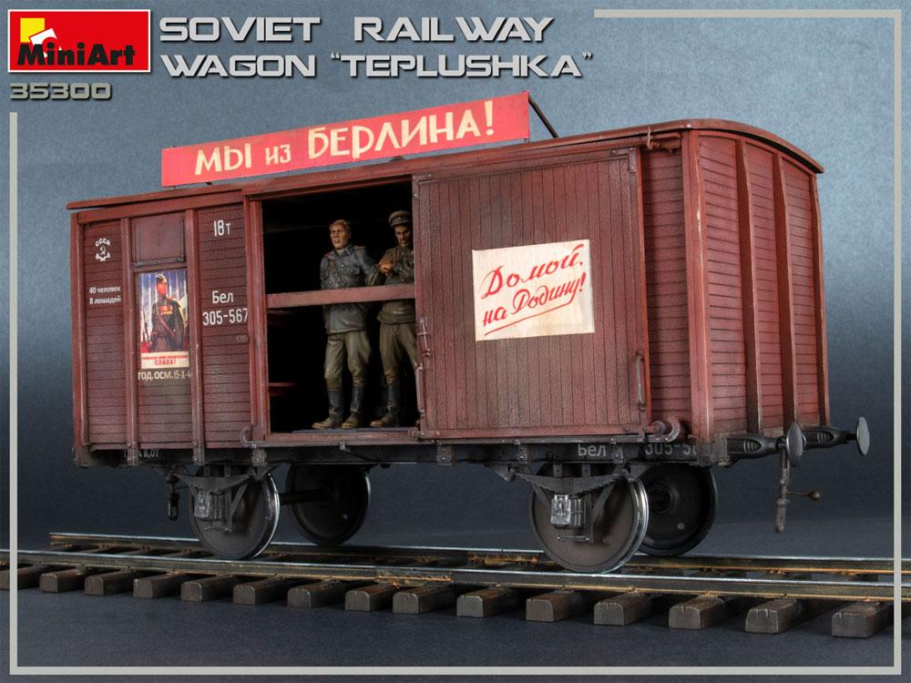 ソビエト ストーブ貨車 テブラシュカプラモデル(ミニアート1/35 WW2 ミリタリーミニチュアNo.35300)商品画像_4