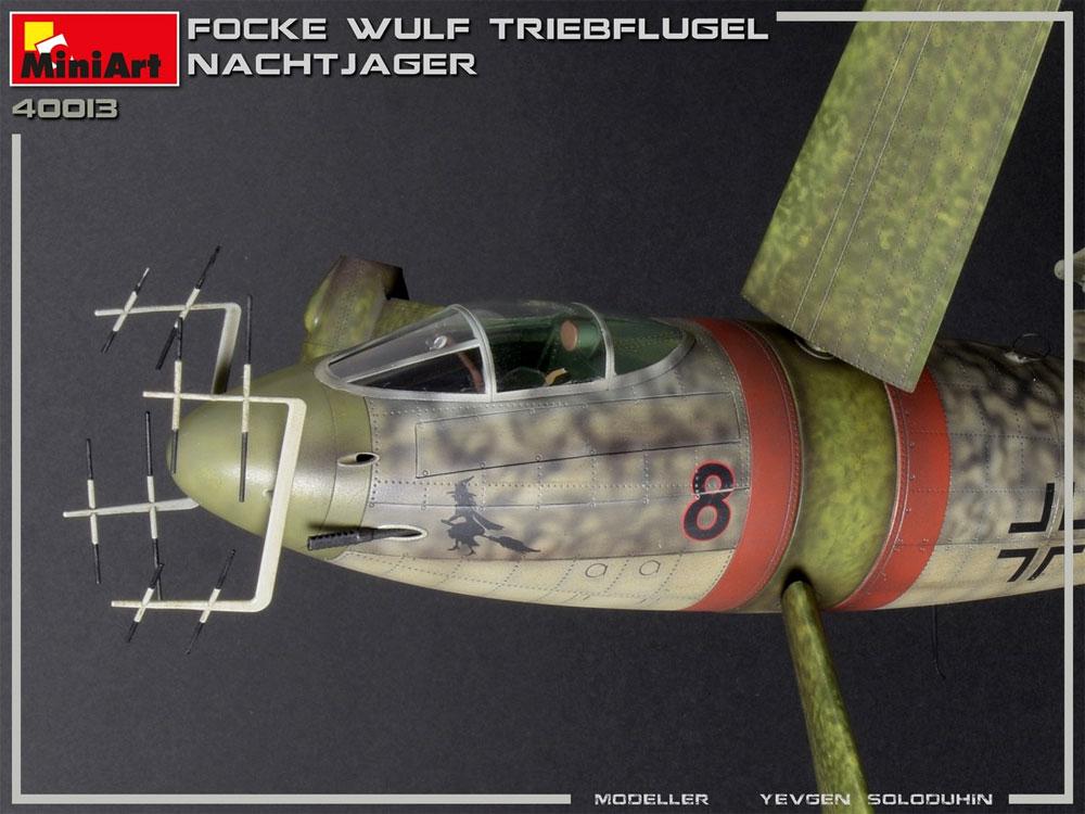 フォッケウルフ トリープフリューゲル 夜間戦闘機プラモデル(ミニアートWhat ifNo.40013)商品画像_4