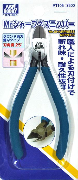 Mr.シャープネスニッパー ラウンド両刃薄刃タイプニッパー(GSIクレオスMr.ツールNo.MT105)商品画像