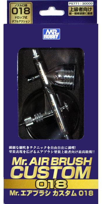 Mr.エアブラシ カスタム 018ハンドピース(GSIクレオスMr.エアーブラシNo.PS771)商品画像