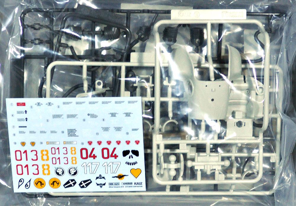P.K.A.W. Ausf K. カウツプラモデル(ウェーブ1/20 マシーネン・クリーガーシリーズNo.MK-025)商品画像_1