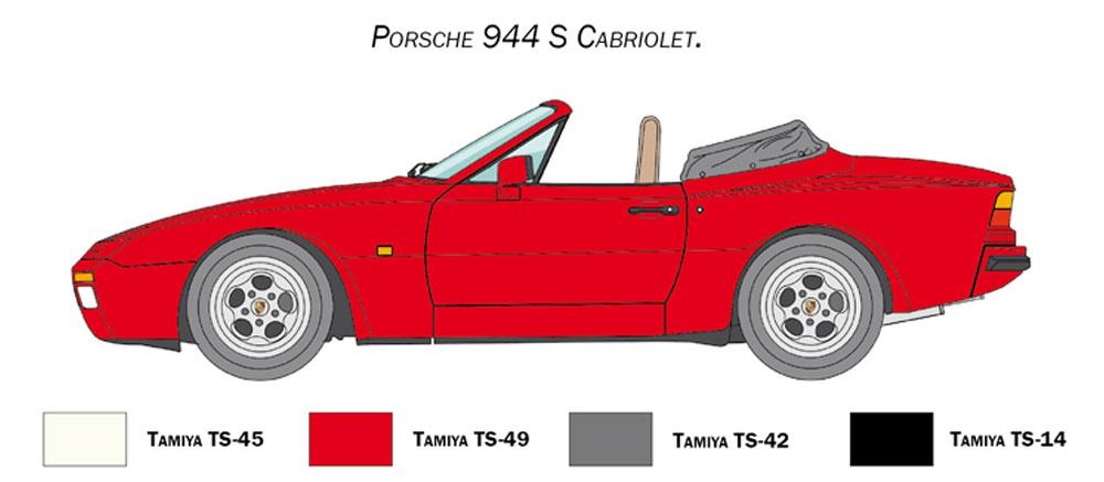 ポルシェ 944S カブリオレプラモデル(イタレリ1/24 カーモデルNo.3646)商品画像_2
