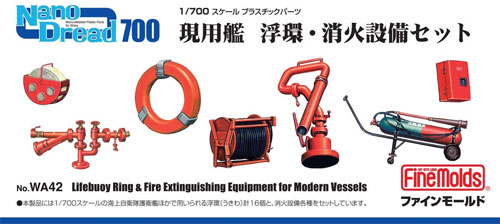 現用艦 浮環・消火設備セットプラモデル(ファインモールド1/700 ナノ・ドレッド シリーズNo.WA042)商品画像