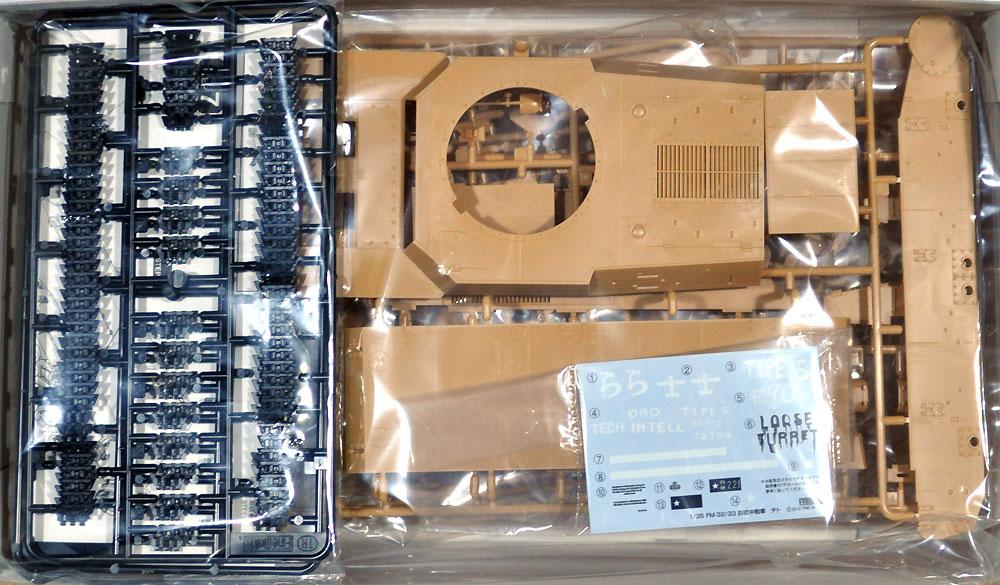 帝国陸軍 四式中戦車 チト 試作型プラモデル(ファインモールド1/35 ミリタリーNo.FM032)商品画像_1