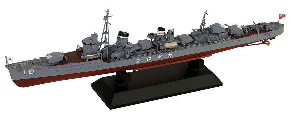 日本海軍 駆逐艦 陽炎 就役時プラモデル(ピットロード1/700 スカイウェーブ W シリーズNo.W213)商品画像_2