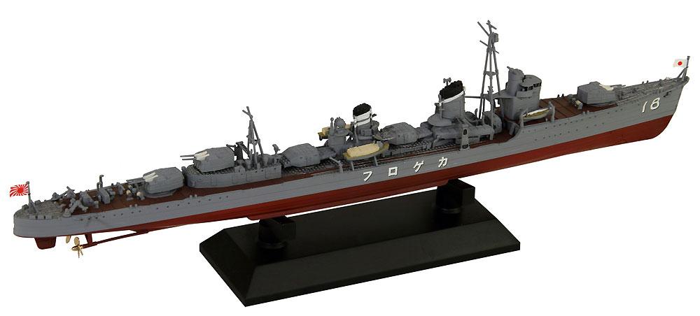 日本海軍 駆逐艦 陽炎 就役時プラモデル(ピットロード1/700 スカイウェーブ W シリーズNo.W213)商品画像_3