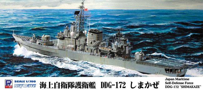 海上自衛隊 護衛艦 DDG-172 しまかぜプラモデル(ピットロード1/700 スカイウェーブ J シリーズNo.J087)商品画像