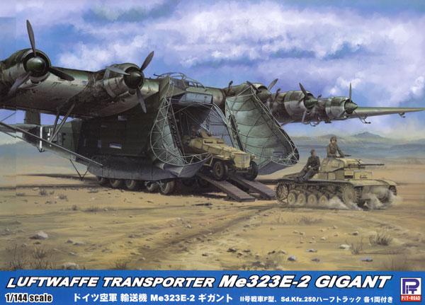 ドイツ空軍 輸送機 Me323E-2 ギガントプラモデル(ピットロードSN 航空機 プラモデルNo.SN023)商品画像