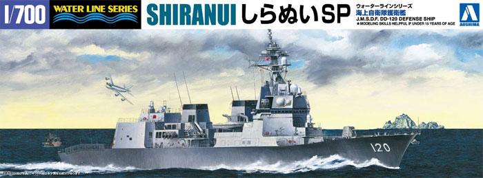 海上自衛隊 護衛艦 しらぬい SPプラモデル(アオシマ1/700 ウォーターラインシリーズNo.055694)商品画像