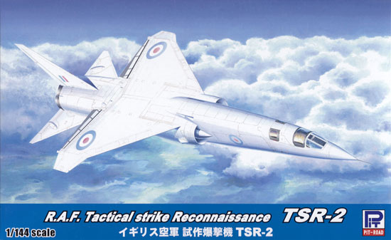 イギリス空軍 試作爆撃機 TSR-2プラモデル(ピットロードSN 航空機 プラモデルNo.SN024)商品画像