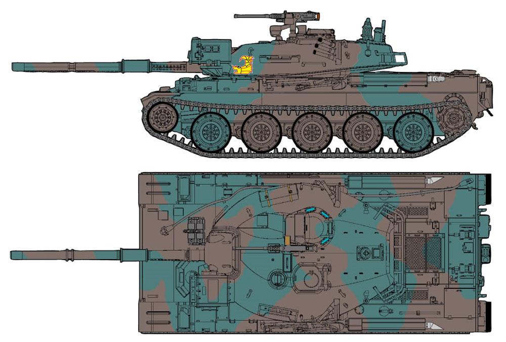 陸上自衛隊 74式戦車プラモデル(ピットロード1/72 スモールグランドアーマーシリーズNo.SG012)商品画像_2