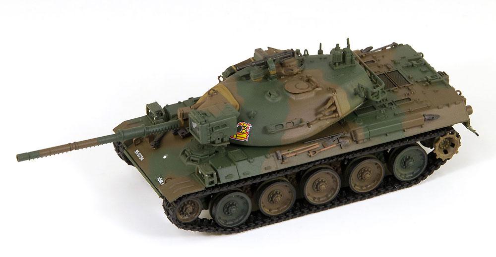 陸上自衛隊 74式戦車 (ピットロード 1/72 スモールグランドアーマーシリーズ SG12) の商品画像