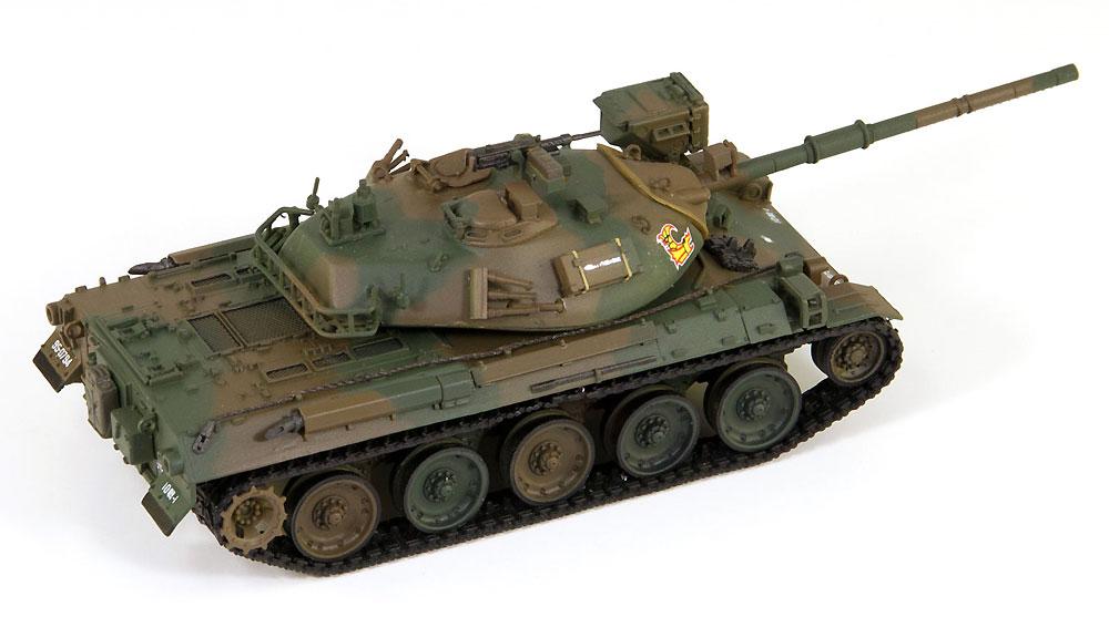 陸上自衛隊 74式戦車プラモデル(ピットロード1/72 スモールグランドアーマーシリーズNo.SG012)商品画像_4