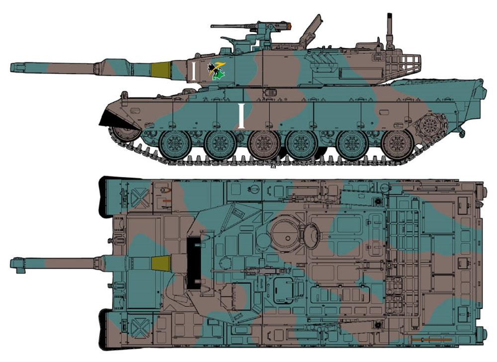 陸上自衛隊 90式戦車プラモデル(ピットロード1/72 スモールグランドアーマーシリーズNo.SG013)商品画像_2