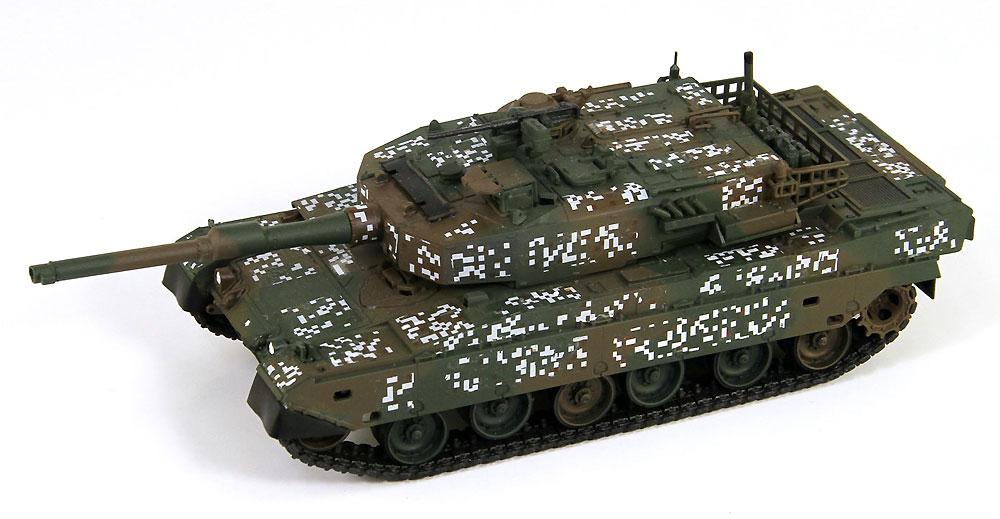 陸上自衛隊 90式戦車 (ピットロード 1/72 スモールグランドアーマーシリーズ SG13) の商品画像