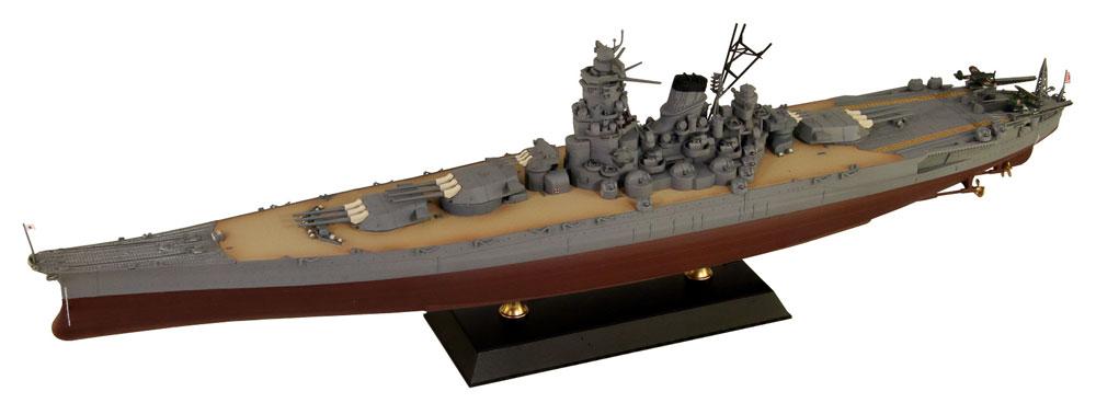 日本海軍 戦艦 大和 (この世界の さらにいくつもの 片隅に)プラモデル(ピットロード1/700 スカイウェーブ W シリーズNo.PD045)商品画像_1