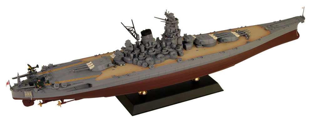 日本海軍 戦艦 大和 (この世界の さらにいくつもの 片隅に)プラモデル(ピットロード1/700 スカイウェーブ W シリーズNo.PD045)商品画像_3