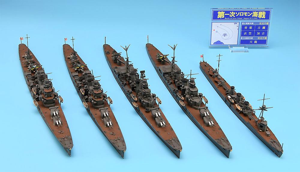第一次ソロモン海戦セットプラモデル(ハセガワ1/700 ウォーターラインシリーズNo.A066)商品画像_1