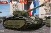 フランス重戦車 ARL44