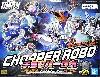 チョッパーロボ TVアニメ 20周年記念 ONE PIECE STAMPEDE カラーVer.セット