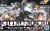 ガンダムサンドロック & ガンダムブレイカーモバイル プロダクトコードセット
