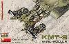 KMT-9 地雷処理装置