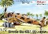 ブレダ Ba-65 A-80 フィアットエンジン搭載機 イタリア軍
