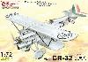 フィアット CR-32 イタリア軍