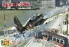 アラド Ar396 高等練習機
