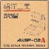 AWSP-02A ウェポンシェルフ 低タイプ