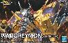 ウォーグレイモン AMPLIFIED (デジモンアドベンチャー)