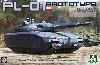 ポーランド PL-01 試作軽戦車 ステルスタンク