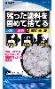水性・油性兼用 塗料固化剤