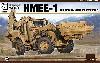 HMEE-1 (高機動工兵掘削車)