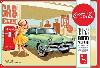 1953 フォード ビクトリア ハードトップ w/コカ・コーラマシン