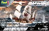 HMS リベンジ