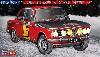 BMW 2002 ti 1969 モンテカルロ ラリー 2/5 クラス ウィナー