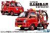 スバル TT2 サンバー 消防車 '11