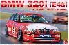 BMW 320i E46 DTCC ツーリングカーレース 2001 ウィナー