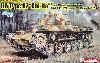 日本陸軍 九七式中戦車 チハ 57mm砲塔/新車台