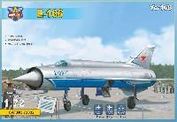 ミグ Ye-166 試作重迎撃機 モニノ空軍博物館