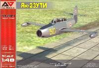 Yak-23UTI 複座練習機