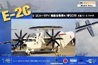 キネティック1/48 エアクラフト プラモデルE-2C ホークアイ 航空自衛隊 w/NP2000