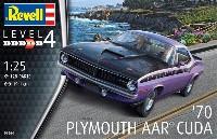 レベルカーモデル1970 プリムス AAR クーダ