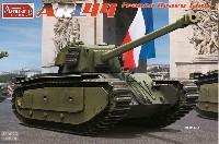 アミュージングホビー1/35 ミリタリーフランス重戦車 ARL44