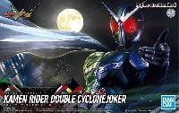 仮面ライダー W サイクロンジョーカー