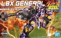 LBX ジェネラル